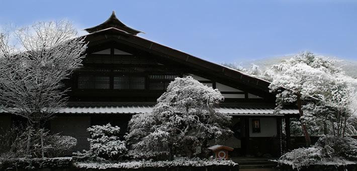 雪の菊之湯