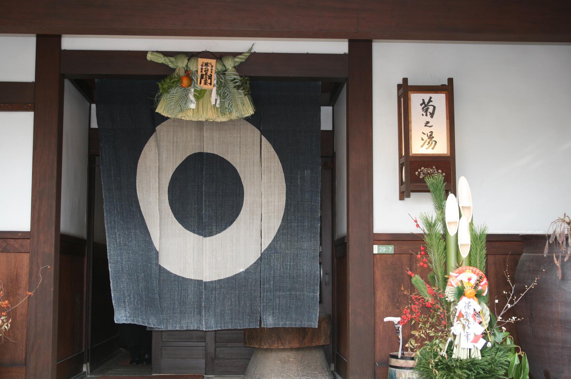 新年の玄関