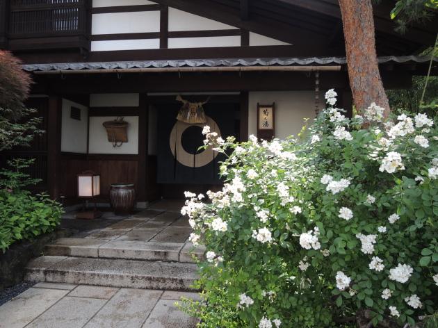 菊之湯玄関 初夏