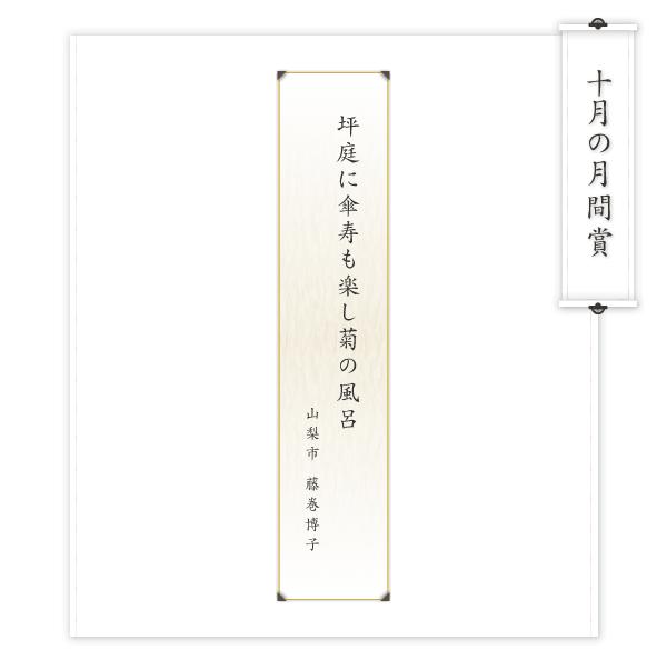 11_00_haikusho_1410.jpg
