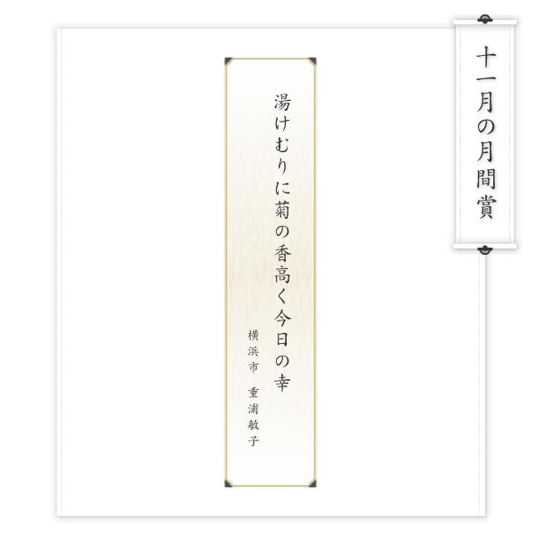 11_00_haikusho_1411.jpg