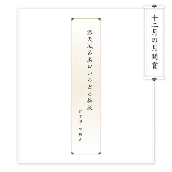 11_00_haikusho_150127.jpg