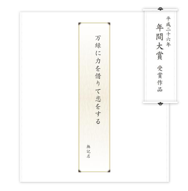 img66_nenkan_2014_01.jpg