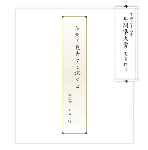 img67_nenkan_2014_02.jpg