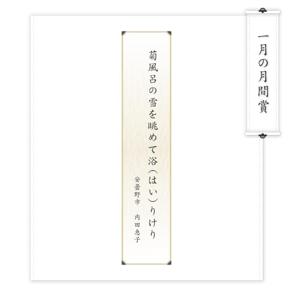 11_00_haikusho_1501.jpg