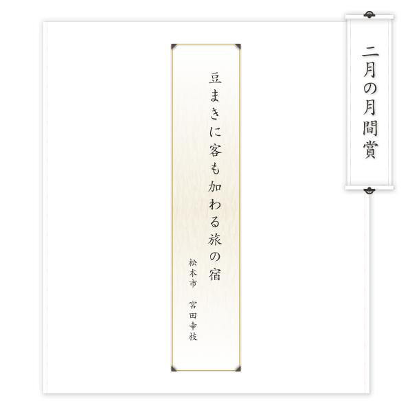 11_00_haikusho_1502.jpg