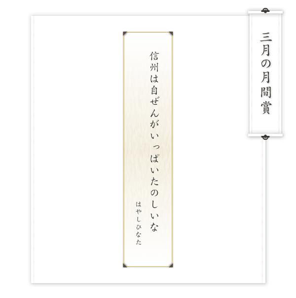 11_00_haikusho_1503.jpg