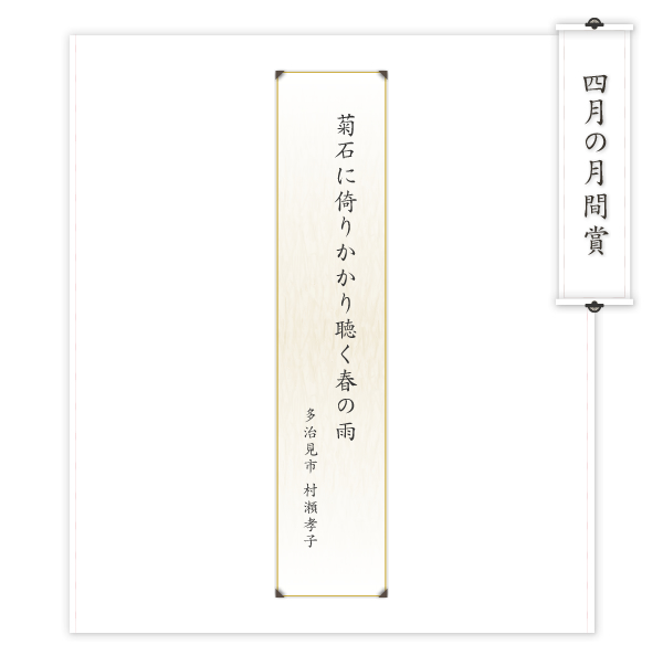 11_00_haikusho_1504.jpg