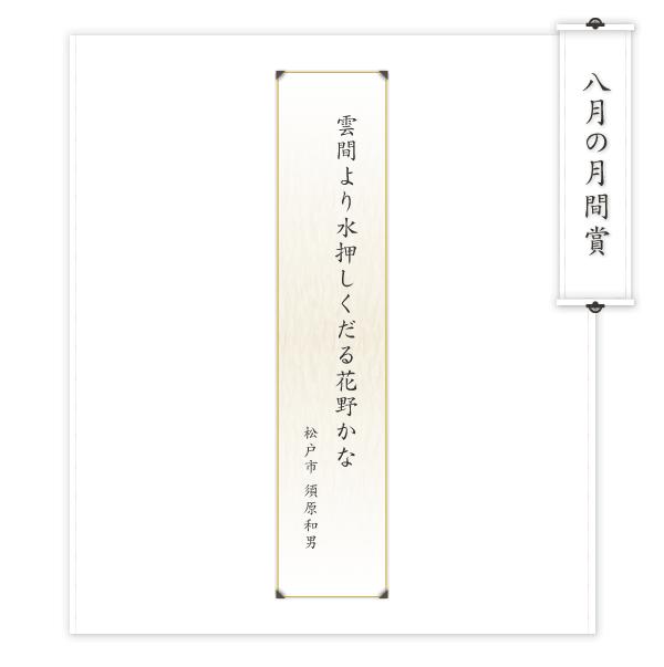 11_00_haikusho_1508.jpg