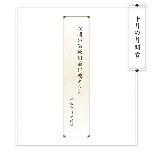 11_00_haikusho_1510.jpg