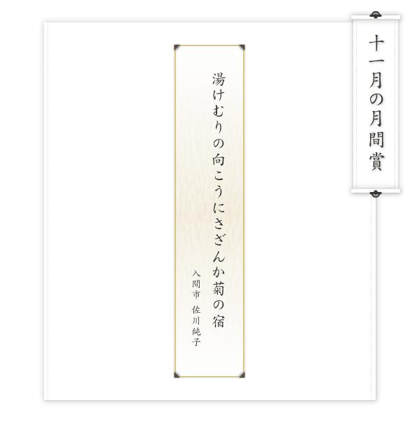 11_00_haikusho_1511.jpg