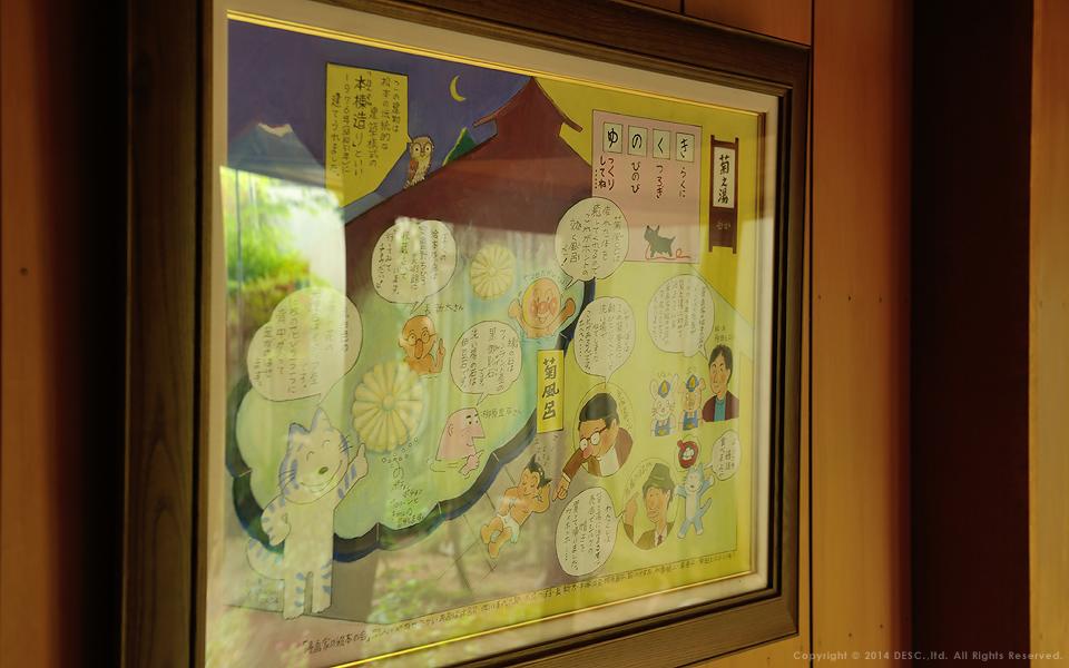 漫画家の絵本の会_多田ヒロシ先生画