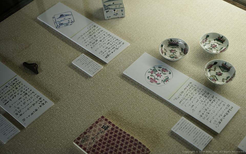 【松本民芸館】豆皿