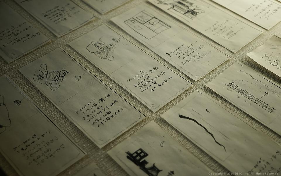 【松本民芸館】子どもたちに宛てた手紙絵本