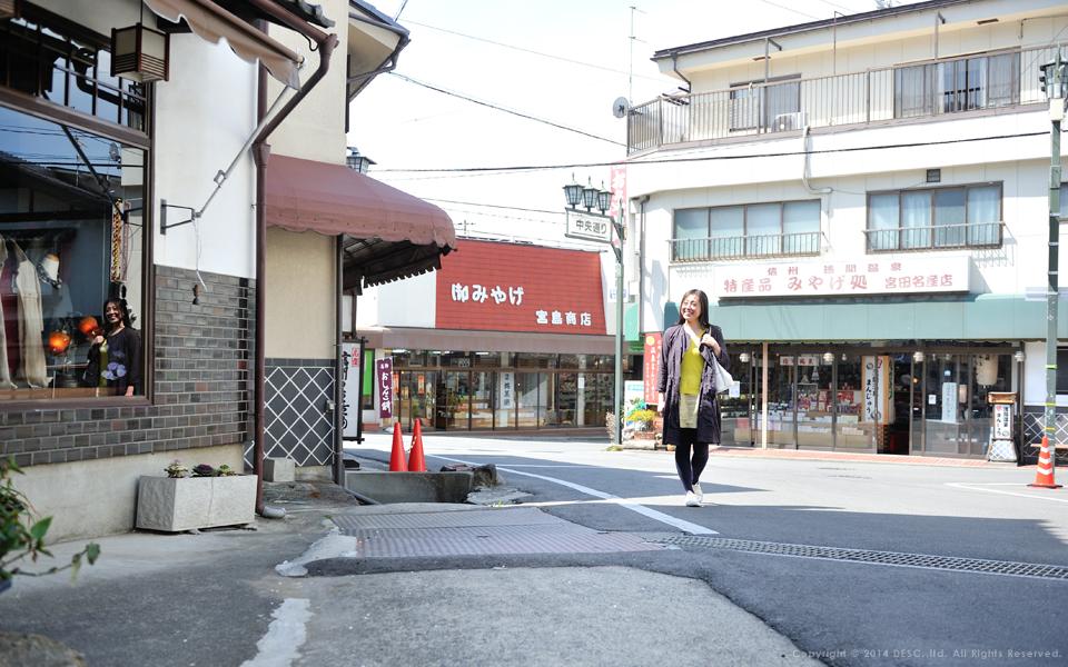 【浅間温泉街】みやげの宮島商店